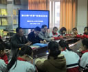 积极探索     追求进步 ——重庆市奥门金沙手机娱乐网址校报《求索》第22期总结会简报